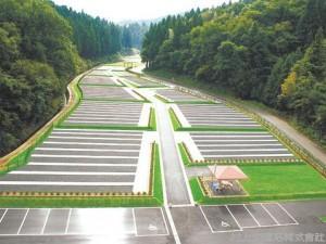 福井 墓地